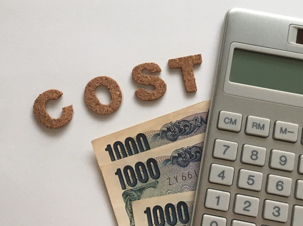 適正コストで処分できていますか?